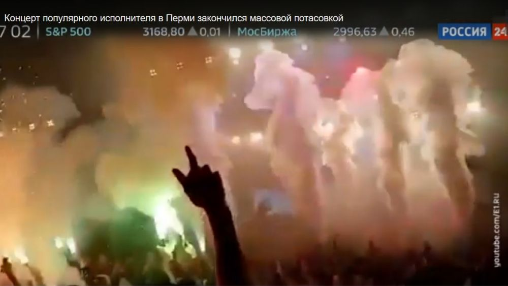 Концерт популярного исполнителя в Перми закончился массовой потасовкой