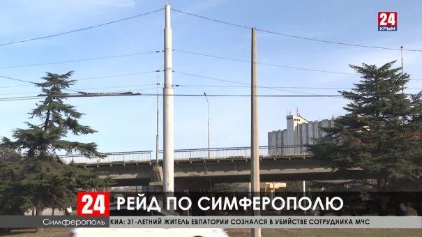 На ремонт улиц столицы Крыма в 2020 году потратят три миллиарда рублей