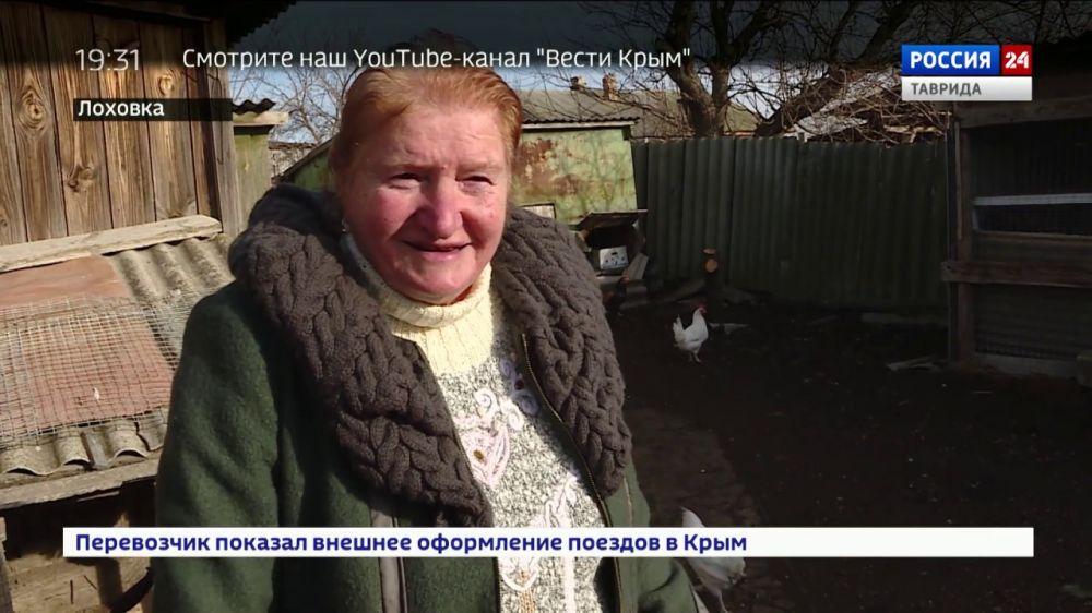 Победитель голосования: почему у села Лоховка такое название