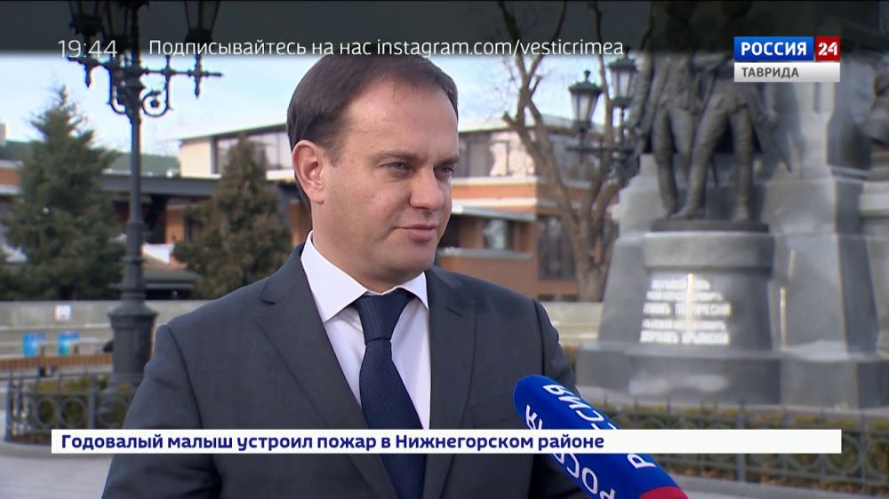 В Крыму представили новый, императорский маршрут