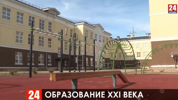 Один из лучших в России образовательных комплексов построили в Крыму