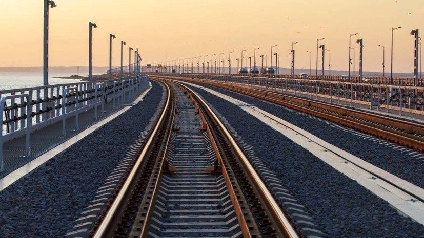 Росреестр поставил на учёт железнодорожную часть Крымского моста