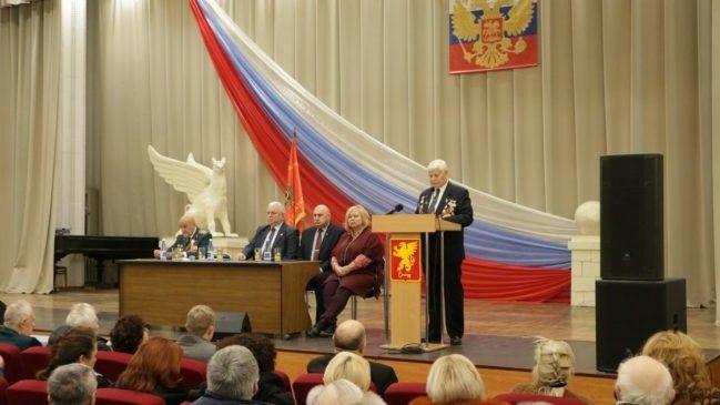 Прошла отчетно-выборная конференция ветеранской организации г. Керчи