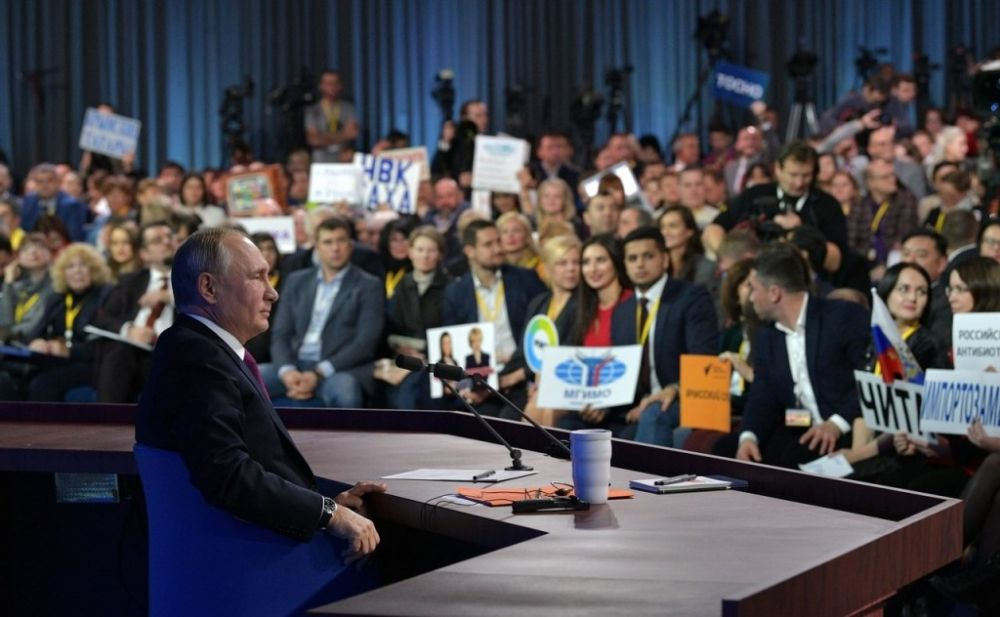 Прямая трансляция: Большая пресс-конференция Владимира Путина 19 декабря 2019 года