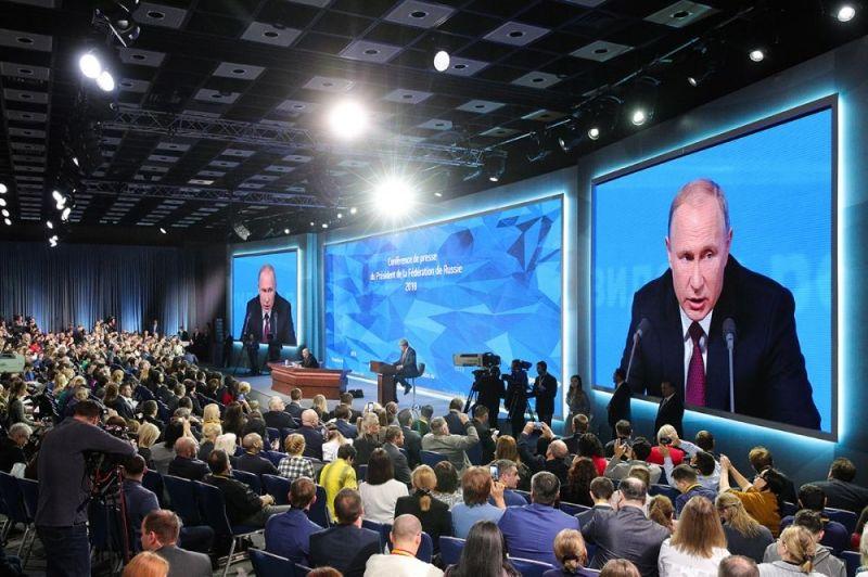 Онлайн трансляция: Большая пресс-конференция Владимира Путина 19 декабря 2019 года