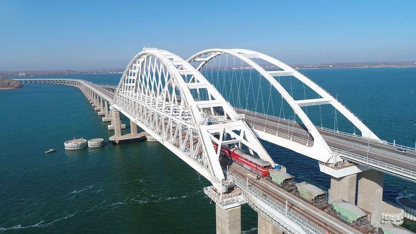 Новый путь на полуостров: Путин примет участие в открытии железнодорожной части Крымского моста
