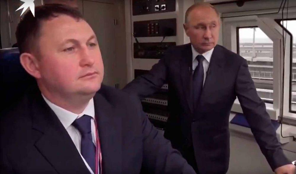 Путин открыл движение по железнодорожной части Крымского моста