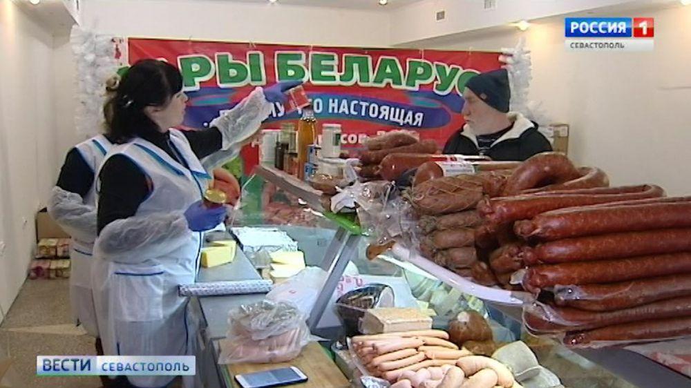 Ярмарка белорусских продуктов в Севастополе работает до 28 декабря