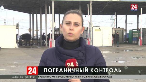 Больше двух с половиной миллионов человек пересекли в этом году границу с Украиной