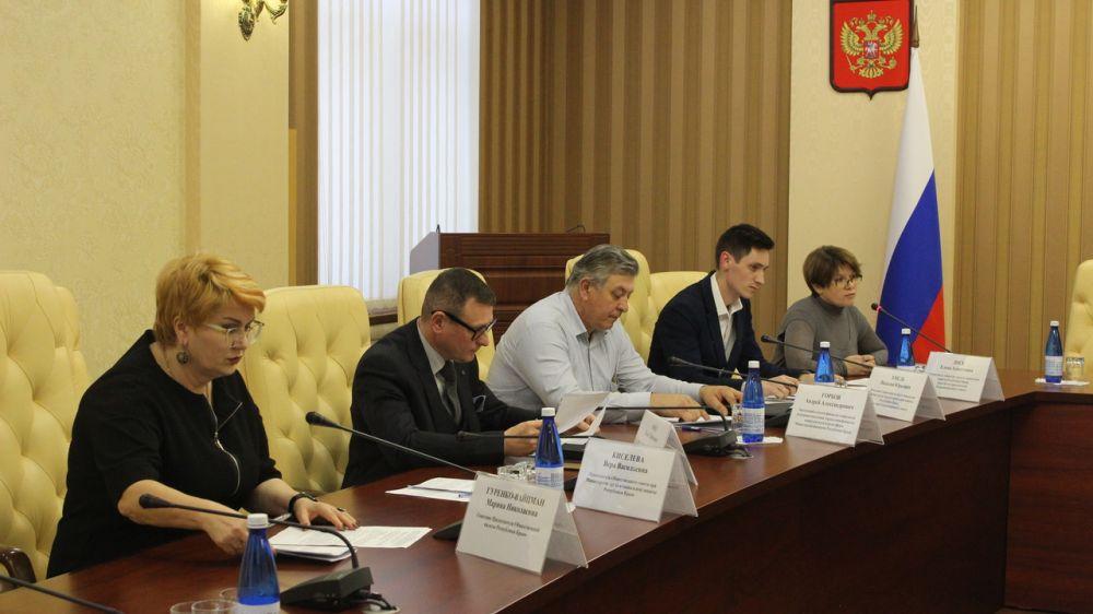 Состоялось заседание Координационного совета при СМ РК по организации доступа СОНКО, осуществляющих деятельность в социальной сфере, к бюджетным средствам, выделяемым на предоставление социальных услуг населению республики
