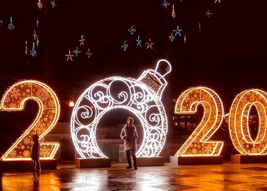Ялта засияла новогодними огнями