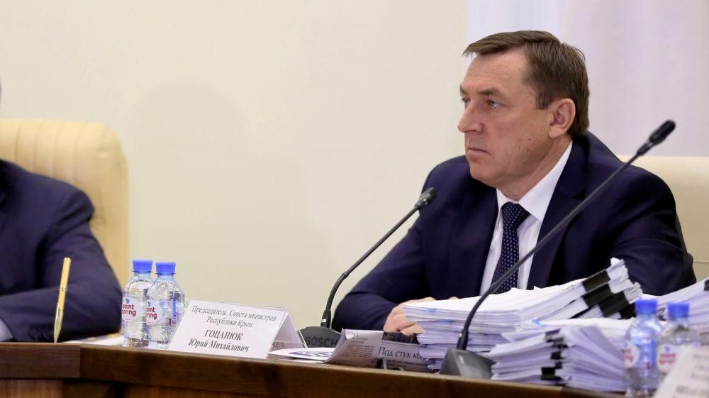 В Крыму в уходящем году успешно реализовывались национальные проекты – Юрий Гоцанюк