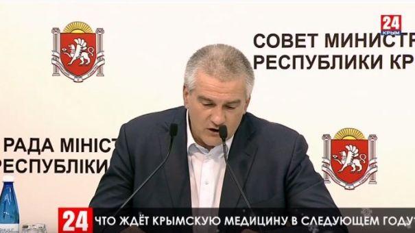 Что ждёт крымскую медицину в следующем году?
