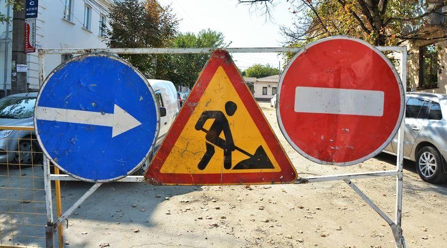 Аксёнов раскритиковал качество дороги на реконструированной улице Александра Невского в Симферополе