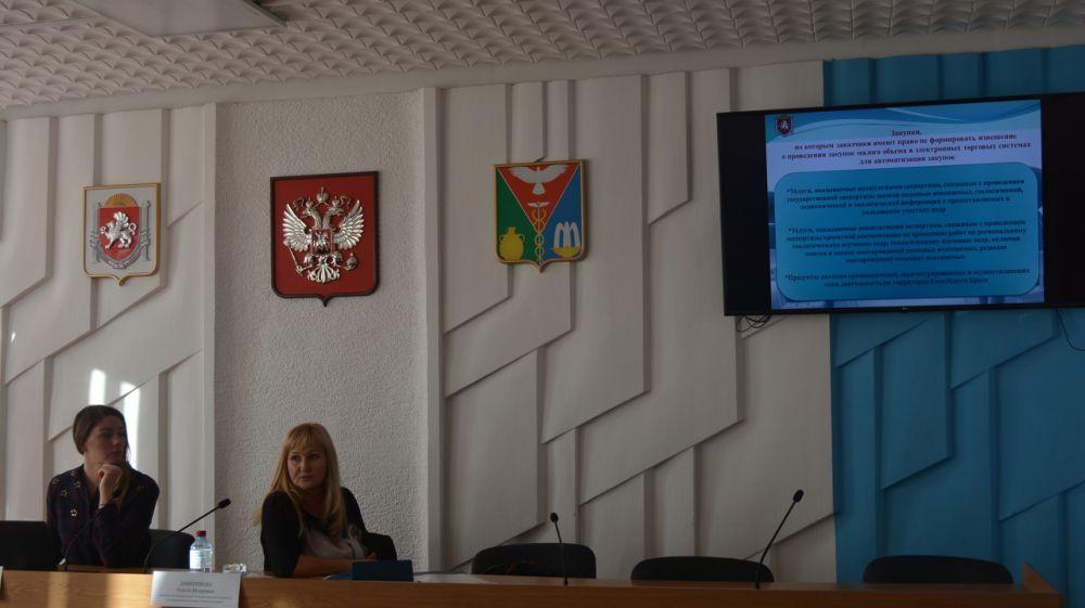 В администрации Кировского района проведен обучающий семинар для муниципальных заказчиков