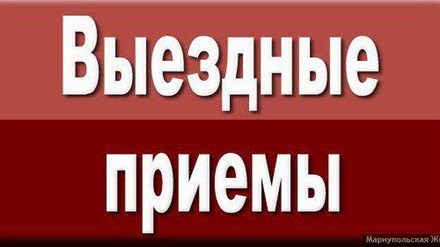 Уважаемые жители Симферопольского района!
