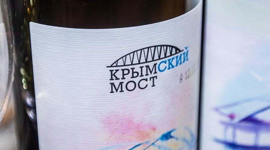 Уникальная коллекция вин «Крымский мост» поступила в продажу в России
