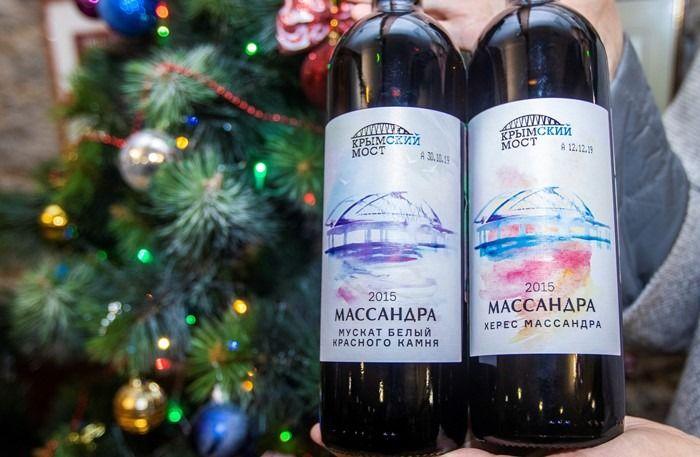 Стартовали продажи уникального вина «Крымский мост»