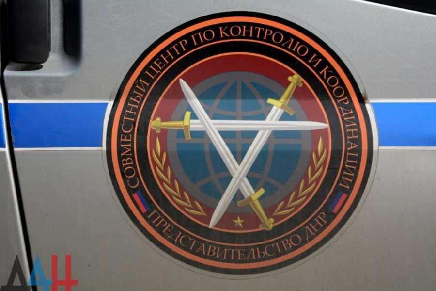 Силовики Киева за сутки четыре раза обстреляли территорию ДНР на донецком направлении – СЦКК