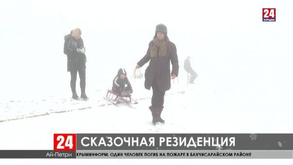 Дед Мороз поселился на Ай-Петри
