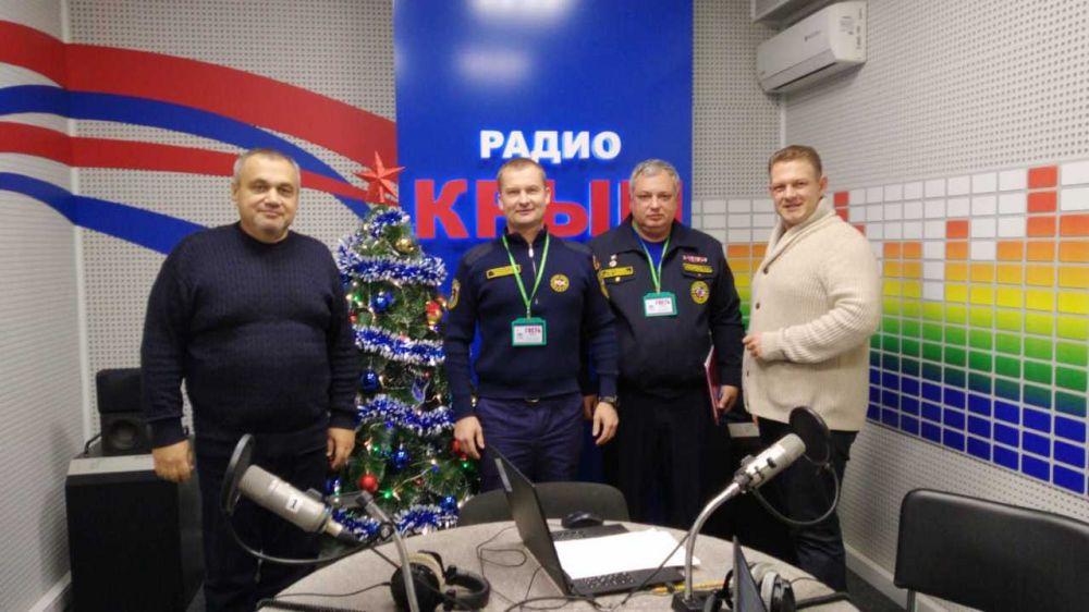 О готовности спасателей к безопасному прохождению новогодних и Рождественских праздников в эфире радио «КРЫМ»