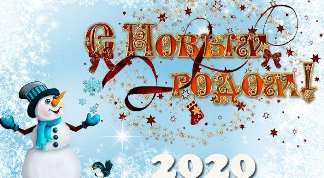 В Керчи вспоминают, чем запомнился 2019-й год и поздравляют с наступающим – 2020-м