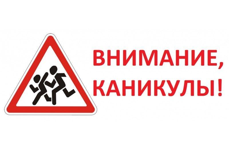 Госавтоинспекция Севастополя продолжает акцию «Зимние каникулы»