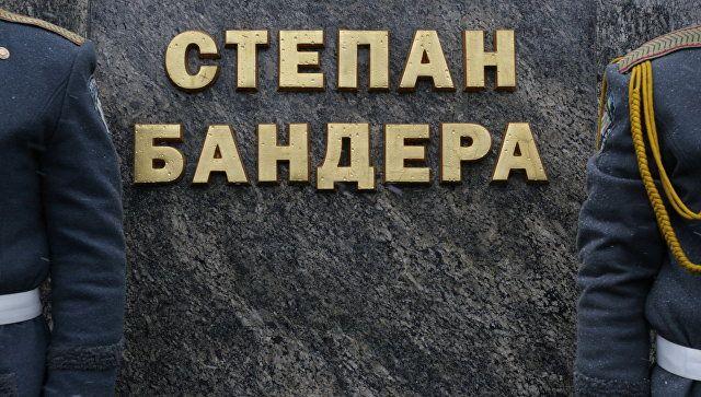 В Крыму предложили новое место для памятника Бандере