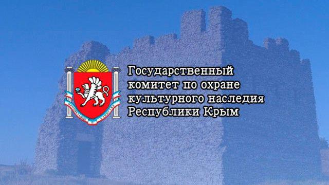 В 2020 году состоится конкурс на присуждение XV Национальной премии «Культурное наследие»