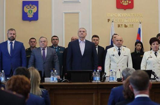 Ефим Фикс поздравил работников крымской прокуратуры с профессиональным праздником