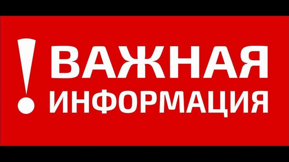 Минприроды Крыма информирует об изменениях в предоставлении отчётности об образовании, использовании, обезвреживании и размещении отходов