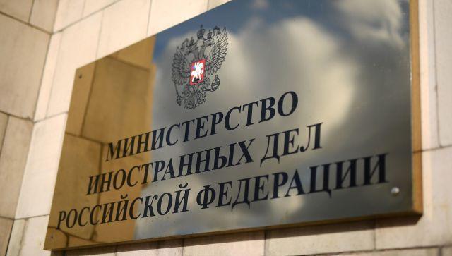 МИД России отказался рассматривать и вернул ноту Киева по Крыму