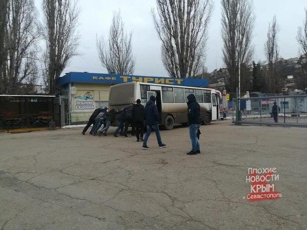 Пассажирам рейса «Севастополь – Ялта» пришлось «с толкача» заводить автобус