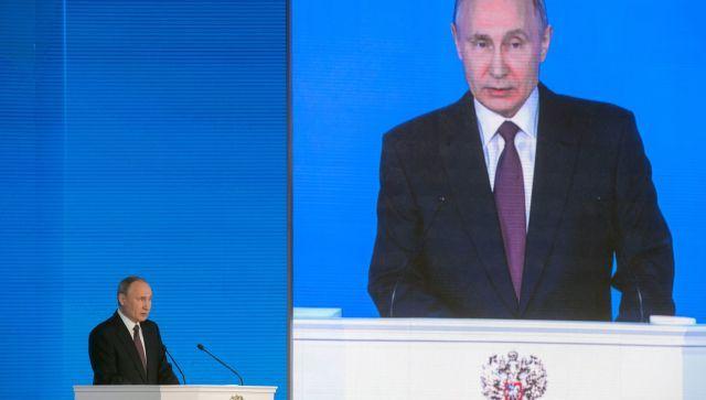 Послание Федеральному собранию - 2020: о чем скажет Путин