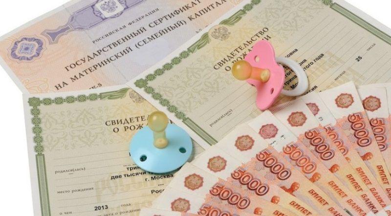 ПФР в Севастополе: размер материнского капитала и ежемесячной выплаты увеличены