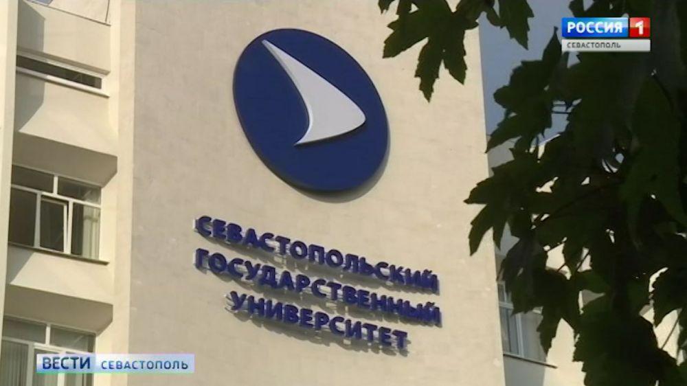 В СевГУ можно будет поступить, не приезжая в Севастополь