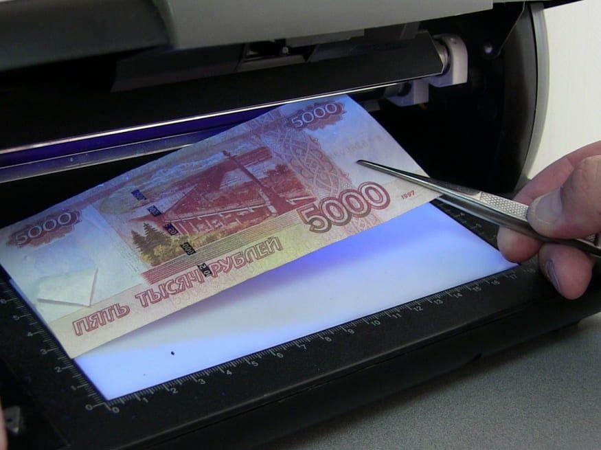 В полиции Севастополя предупреждают: сбыт поддельных денег — преступление
