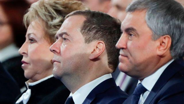Политолог оценил отставку Правительства РФ