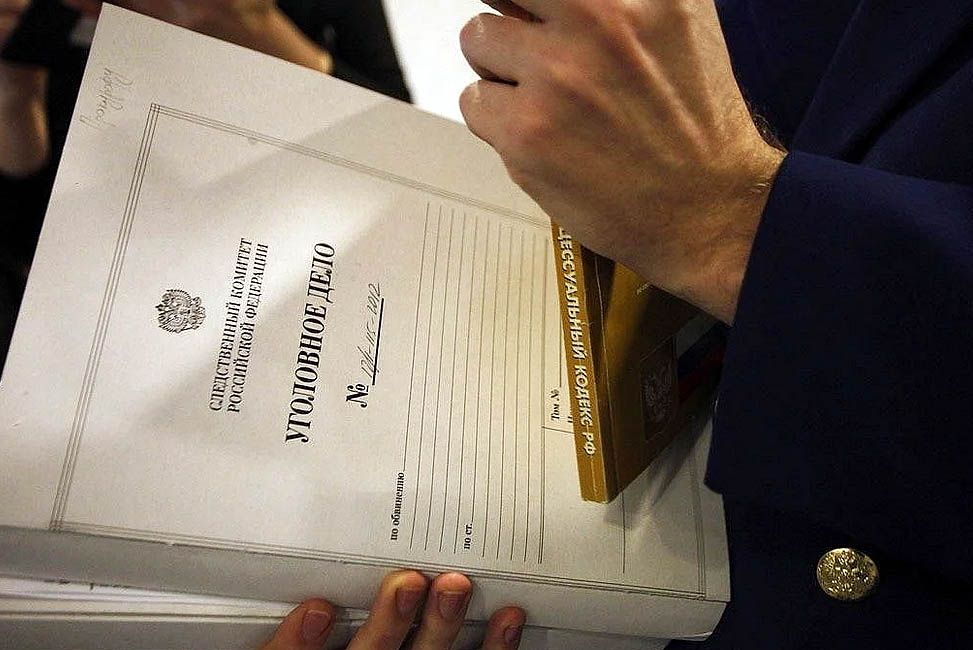 Крымская прокуратура направила в суд дело экс-главы администрации Красноперекопска