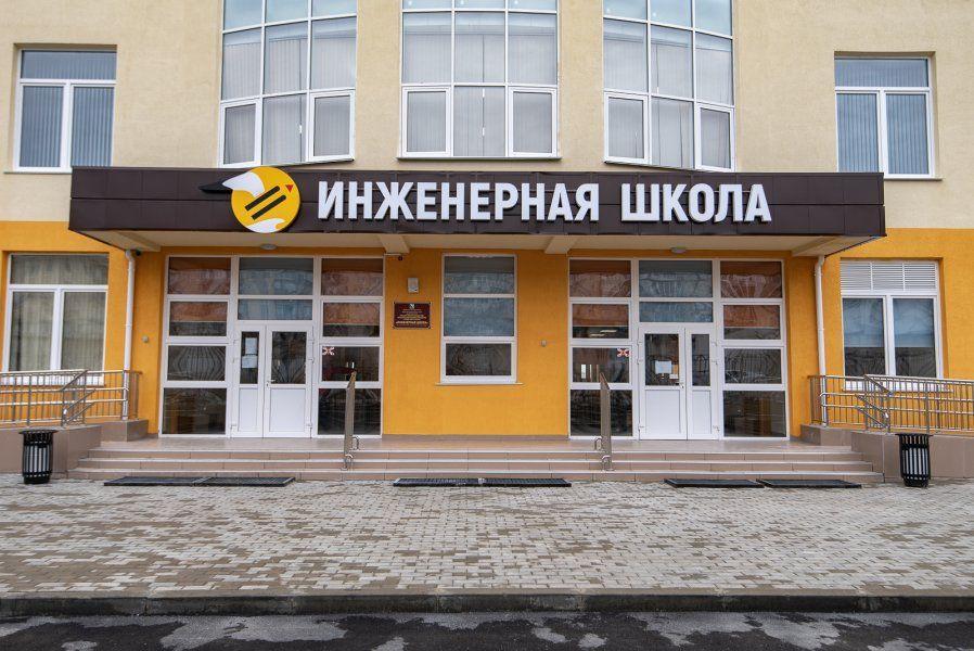 В Севастополе открылась «Инженерная школа»
