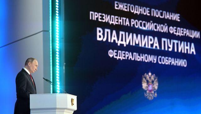 федеральные министры россии кто какой пост занимает займ на карту без проверок и звонков безработным