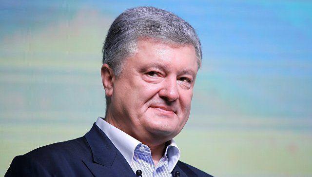 """Послание Путина несет """"угрозу"""" Украине, заявил Порошенко"""