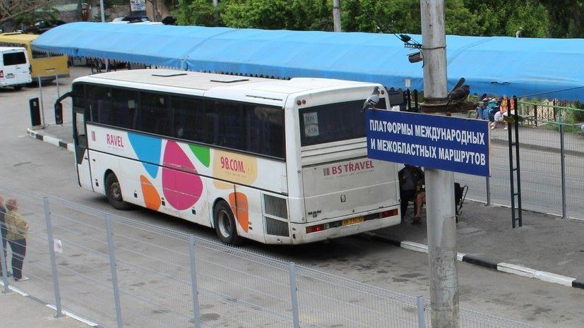 Из Симферополя и Керчи открыли новые автобусные маршруты в Краснодар