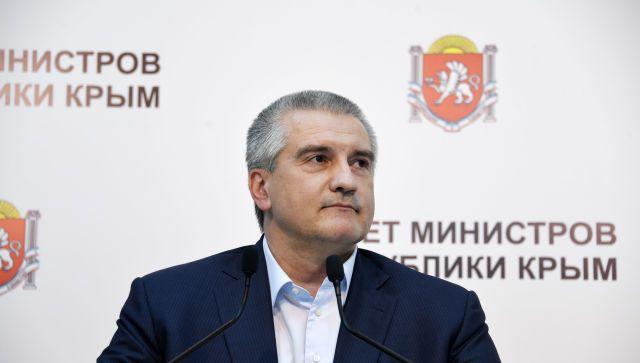 Аксенов поздравил Мишустина с назначением на должность премьера