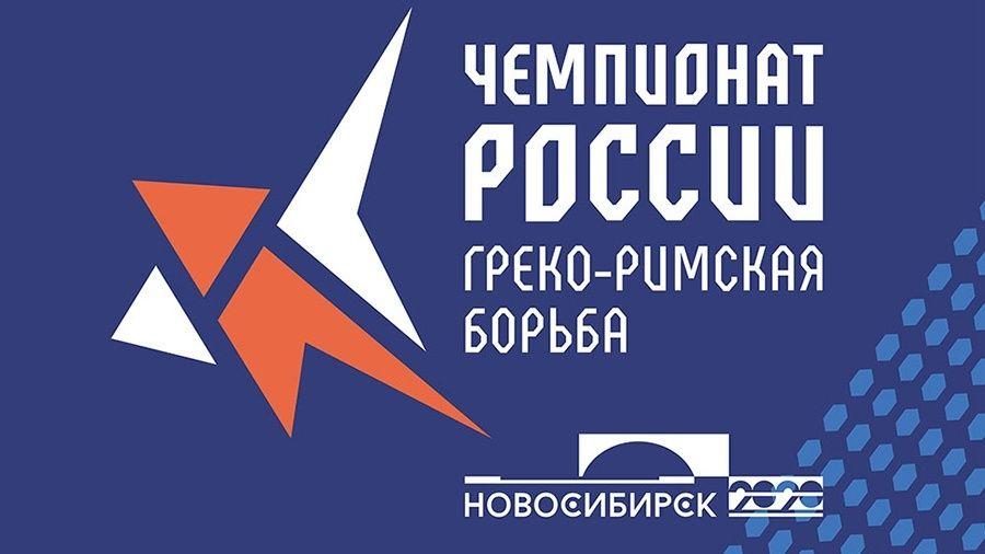 Итоги первого дня чемпионата России по греко-римской борьбе для сборной Крыма