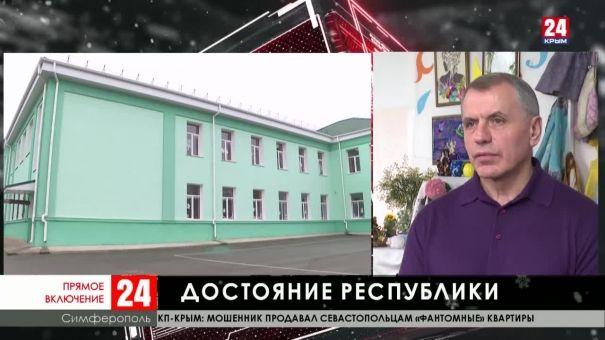 Крымские ученики начальных классов получают бесплатное горячее питание