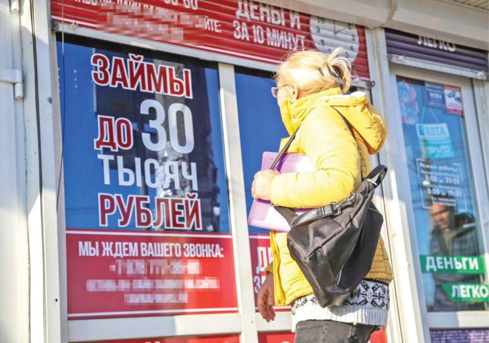 Какие денежные нововведения ожидают крымчан в 2020 году
