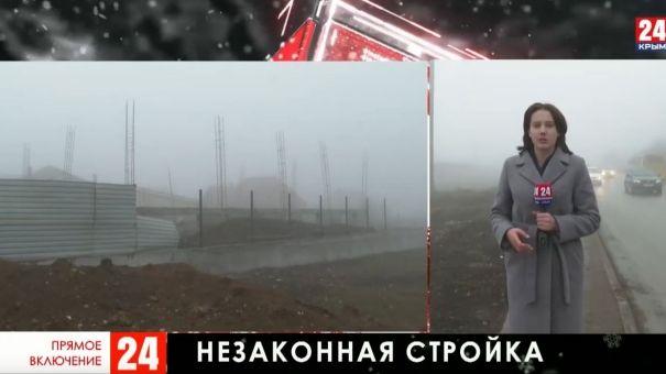 По поручению Аксёнова в Симферополе остановили около 10-и незаконных строек