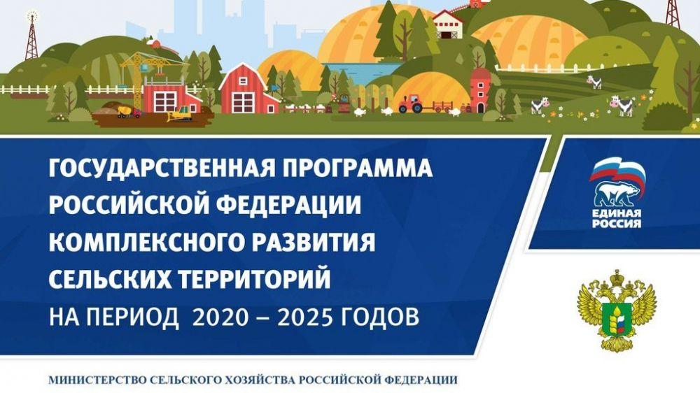 Министерством сельского хозяйства РК включены в перечень проектов по благоустройству сельских территорий на 2020 год 12 лучших проектов Нижнегорского района