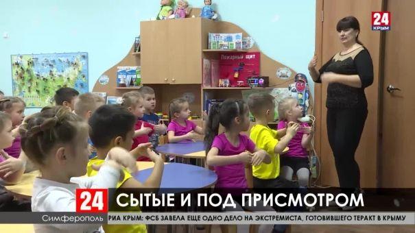 Какие изменения в детских садах Симферополя произошли с начала года?